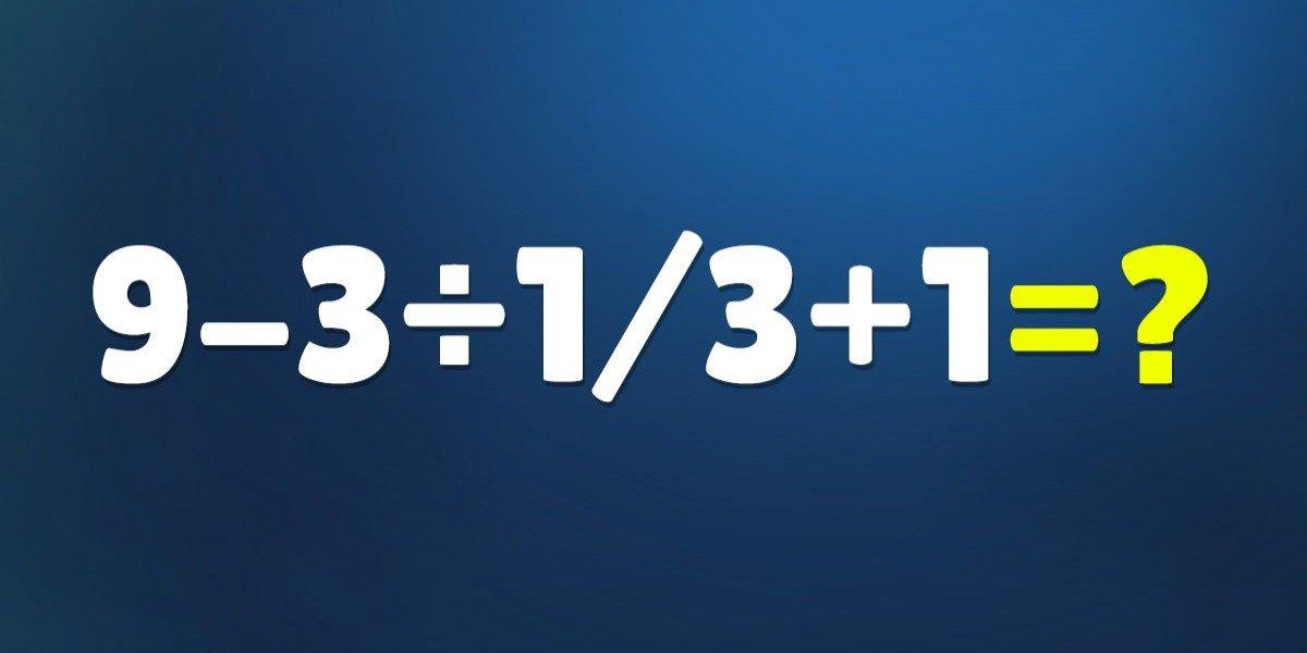 решение математических примеров