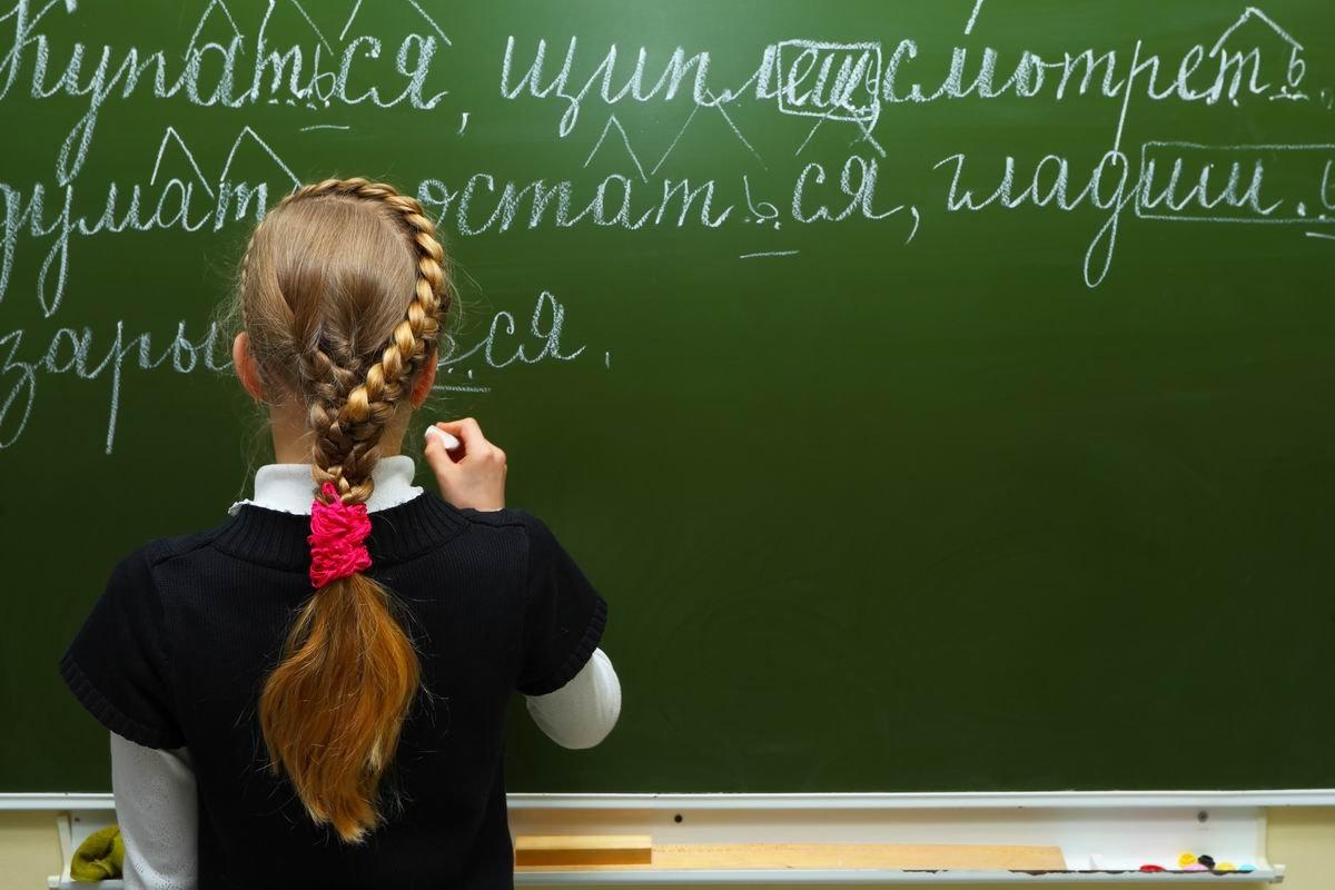 Особенности современного русского языка: нет ничего невозможного
