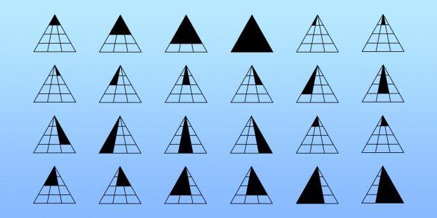 Узнать, сколько треугольников на рисунке, можно по-разному