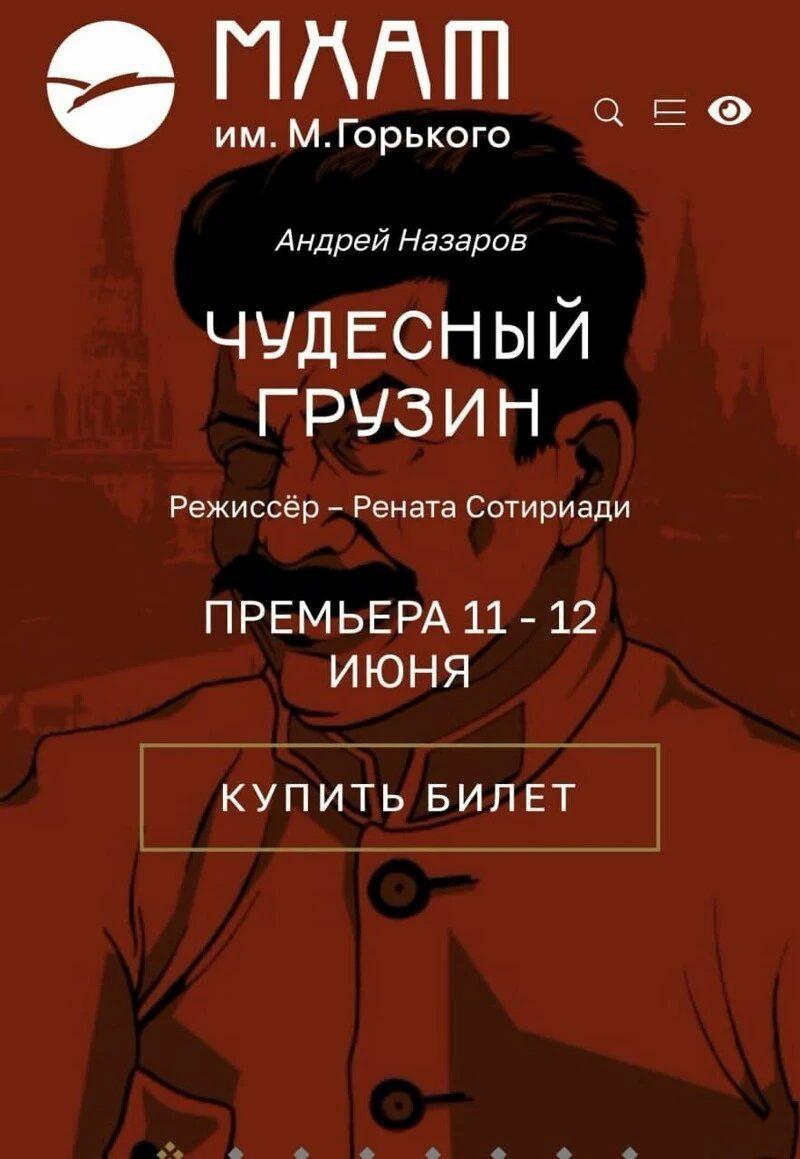 За роль в спектакле про Сталина Бузова получит сотни тысяч