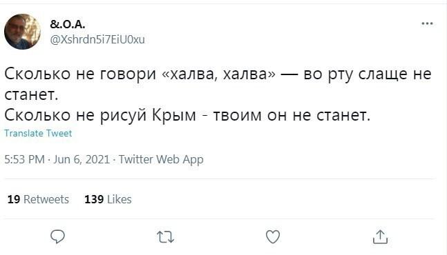 4. Пользователи соцсетей пришли к выводу, что подобной акцией Украина ничего не добьется