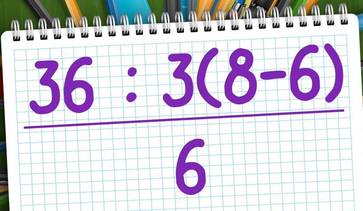 примеры с цифрами